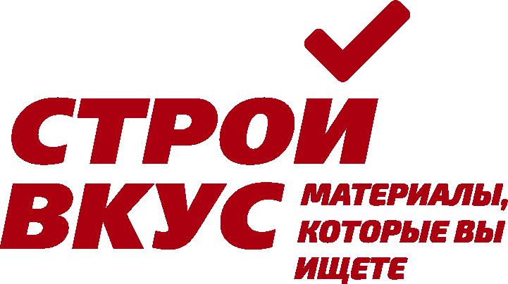 СТРОЙВКУС