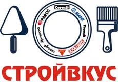 Интернет-магазин строительных смесей