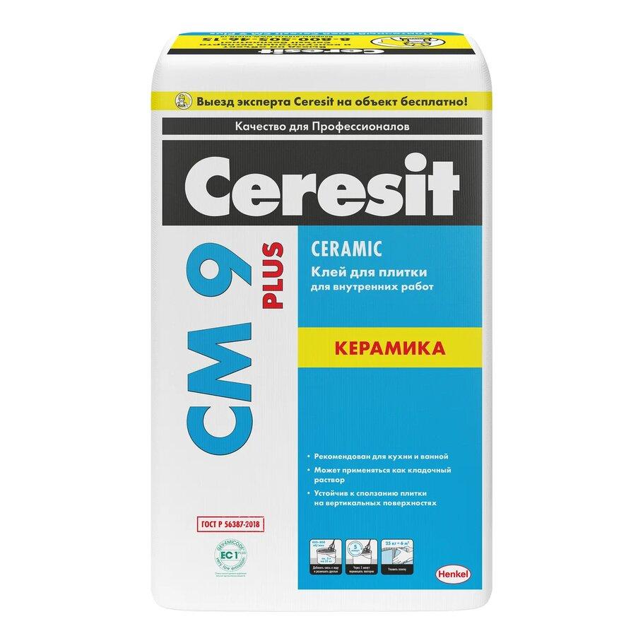 Ceresit CM 9 Plus Клей для плитки для внутренних работ, 25 кг