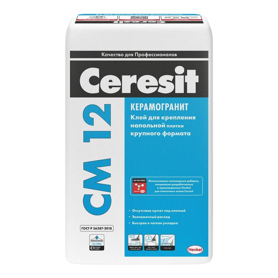 Ceresit CM 12 Клей для напольной плитки, 25 кг
