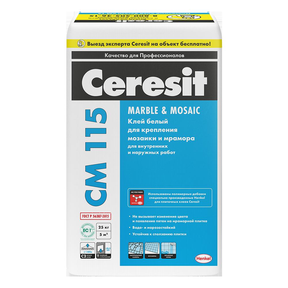 Ceresit CM 115 Marble&Mosaic Белый клей для мрамора и стеклянной мозаики