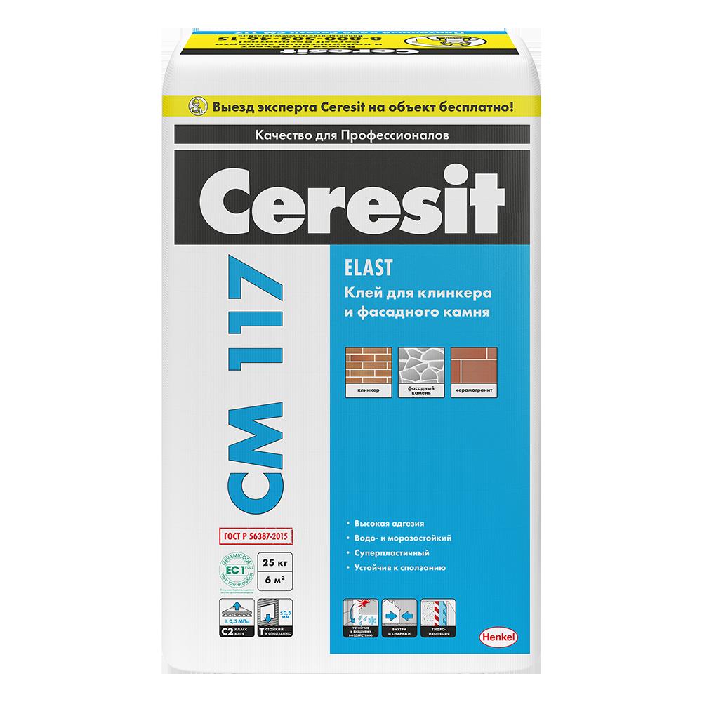 Ceresit CM 117 Клей для плитки эластичный, 25 кг
