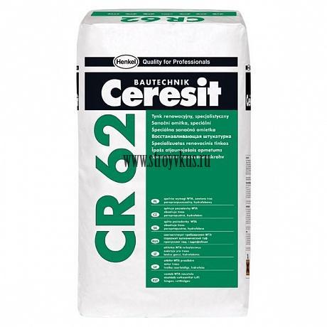 Ceresit CR 62 Гидрофобная санирующая штукатурка