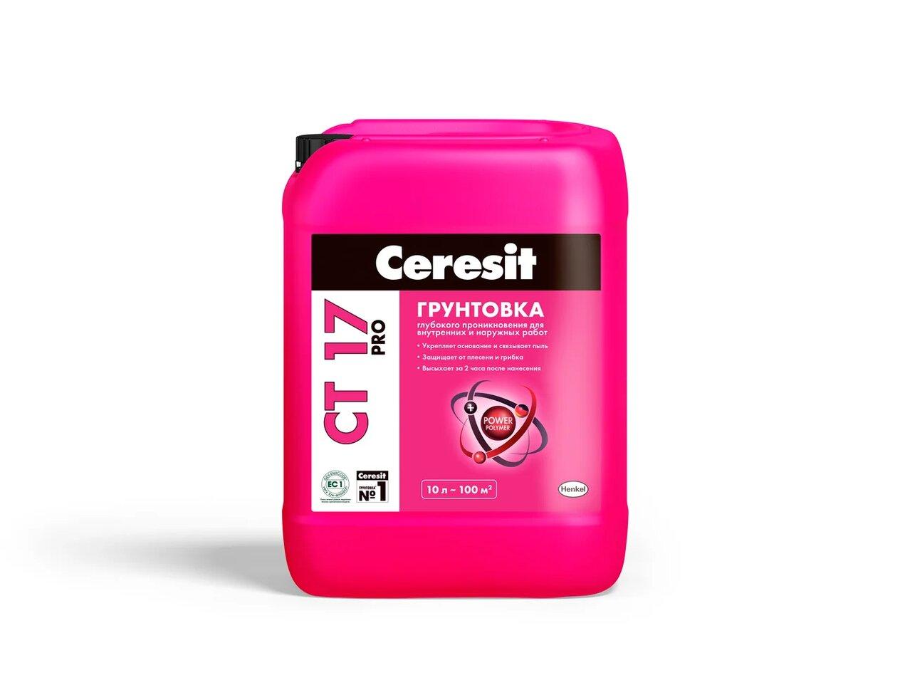 Ceresit CT 17 PRO Грунтовка глубокого проникновения