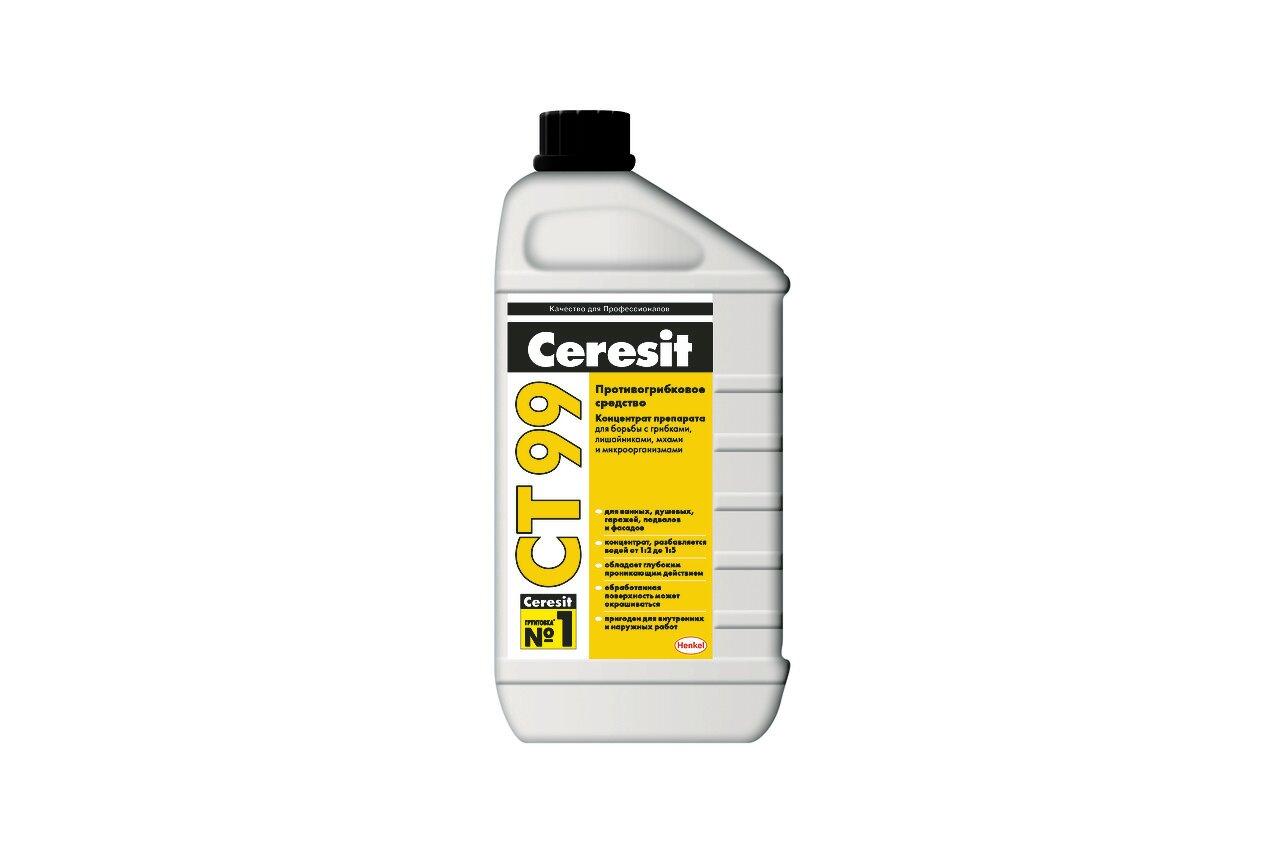 Ceresit CT 99 Противогрибковое средство (концентрат)