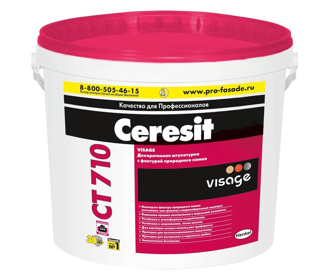 Ceresit CT 710 VISAGE ПЕСЧАНИК Декоративная штукатурка. 20 кг