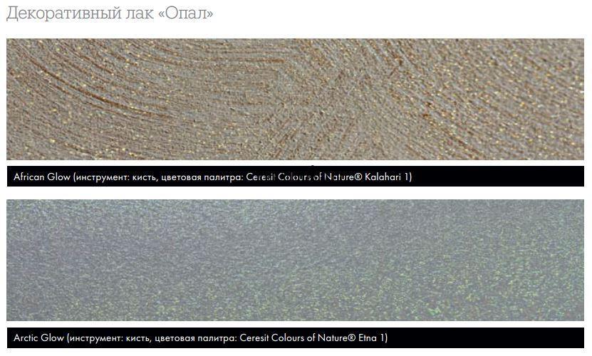 Ceresit CT 750 VISAGE