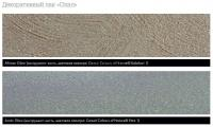 Ceresit CT 750 VISAGE_1