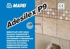 Mapei Adesilex P9_1