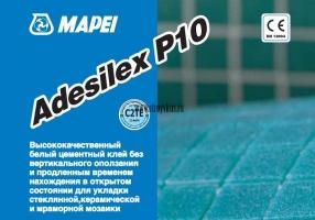 Mapei Adesilex P10 Белый клей для мозаики, 25 кг_1