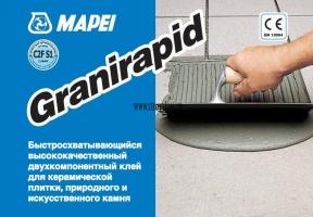 Mapei Granirapid (A+B) Двухкомпонентный клей для плитки_1