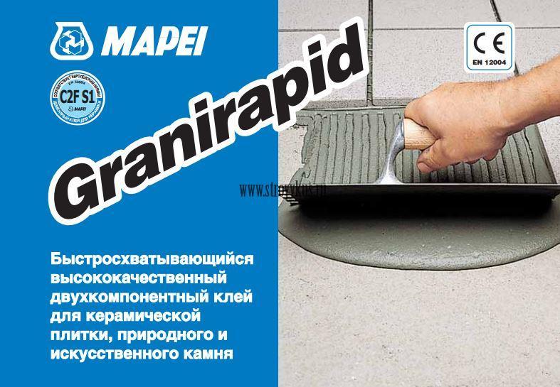 Mapei Granirapid