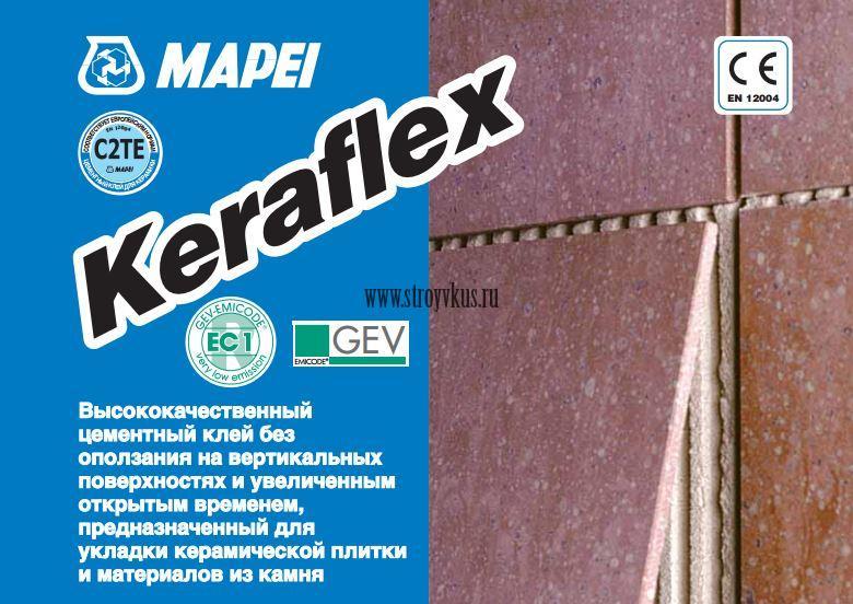 Mapei Keraflex Клей для плитки и натурального камня, 25 кг