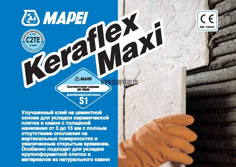 Mapei Keraflex Maxi