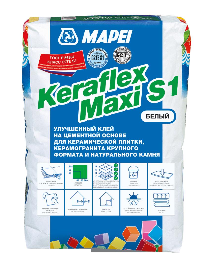 Mapei Keraflex Maxi S1 Клей для крупноформатной плитки, 25 кг
