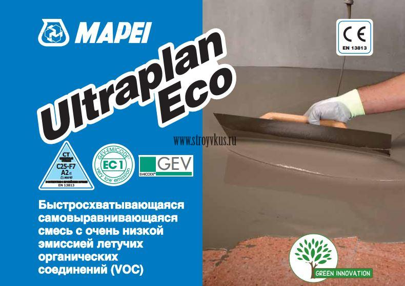 Mapei Ultraplan Eco