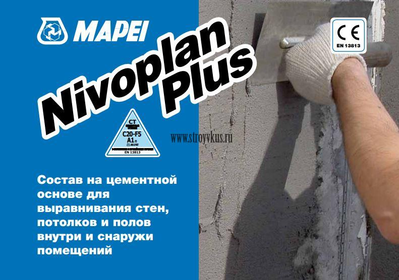 Mapei Nivoplan Plus
