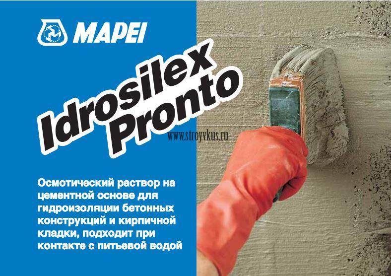 Mapei Idrosilex Pronto