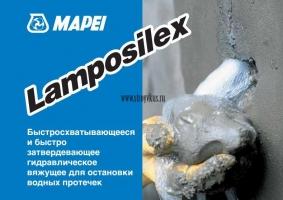 Mapei Lamposilex_1
