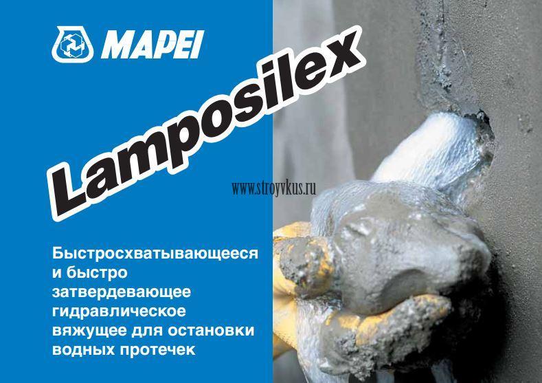 Mapei Lamposilex