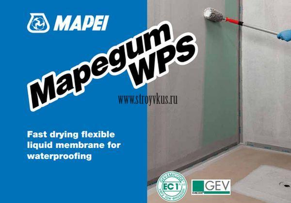 Mapei Mapegum WPS_1