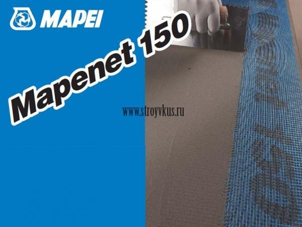Mapei Mapenet 150_1