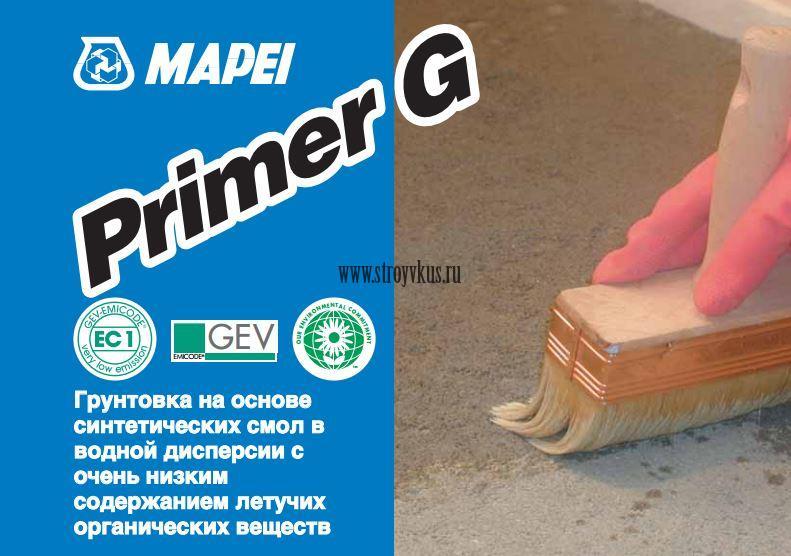 Mapei Primer G