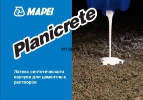Mapei Planicrete_1