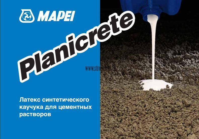 Mapei Planicrete
