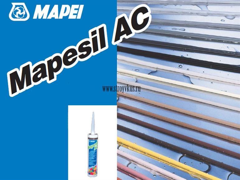Mapei Mapesil AC Силиконовый герметик