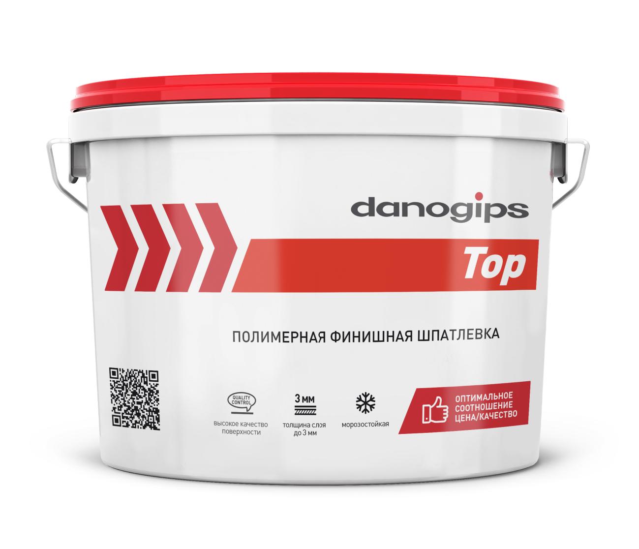 Danogips DANO TOP 5 Шпатлевка готовая финишная