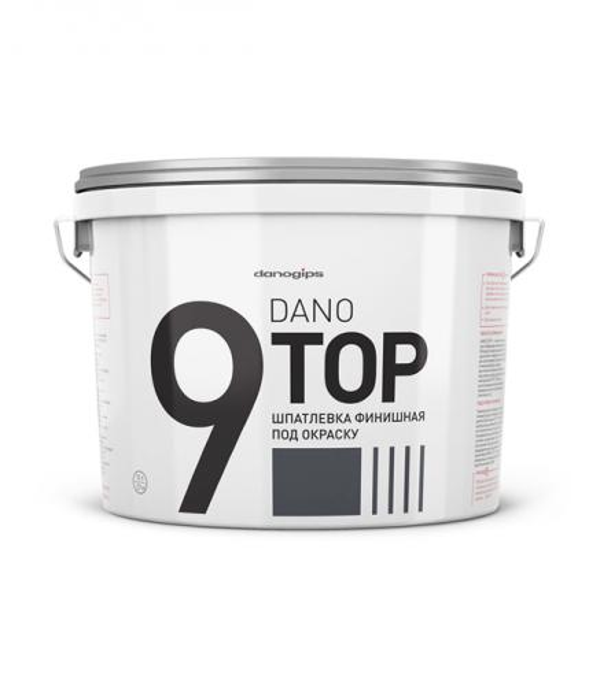 Danogips DANO TOP 9 Готовая финишная шпатлевка 10л