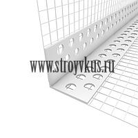 Профиль угловой ПВХ с армирующей сеткой 10*15 см, 2,5 м