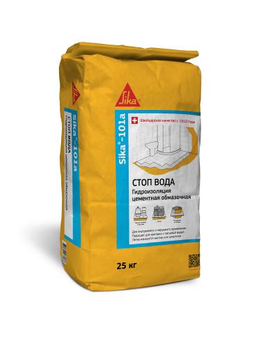 Sika 101A  Тонкослойная гидроизоляция на цементной основе