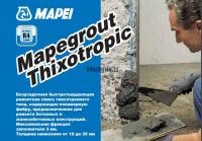 Mapei Mapegrout Thixotropic Безусадочная тиксотропная смесь с фиброй_1