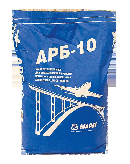 Mapei ARB 10 (АРБ-10) Ремонтная смесь для дорог,мостов, аэродромов