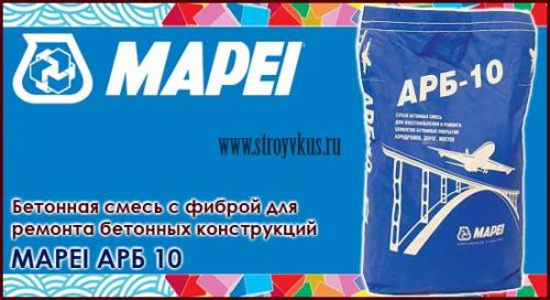 MAPEI ARB 10