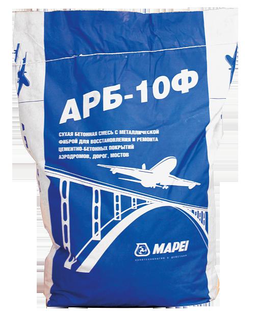 Mapei ARB 10 F (АРБ 10ф) Ремонтный состав с металлической фиброй
