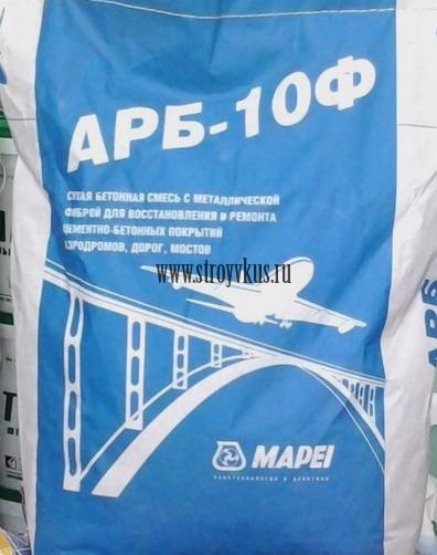 Mapei ARB 10 F (АРБ 10ф) Ремонтный состав с металлической фиброй_1