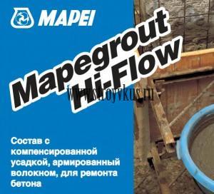 Mapei Mapegrout Hi-Flow_1
