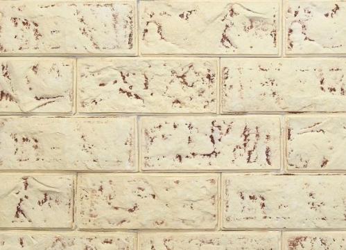 Плитка облицовочная гипсовая Casavaga «Скала» 105, 1 м2