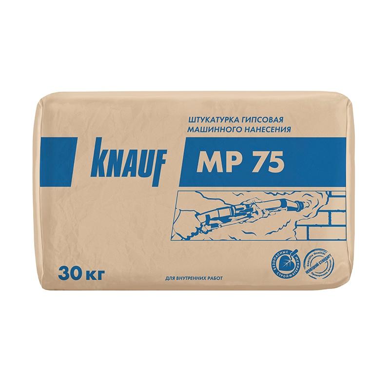 Штукатурка КНАУФ-МП 75 гипсовая машинная, 30 кг