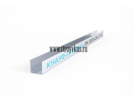 КНАУФ-профиль направляющий (ПН) потолочный 27*28 см, 3 м.