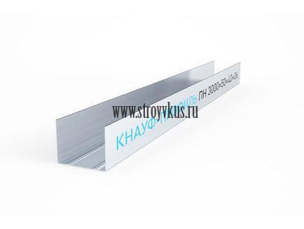 КНАУФ-профиль направляющий (ПН) металлический толщина 0,6мм, 3 м