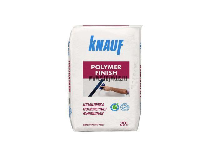 Финишная полимерная шпаклевка КНАУФ-ПОЛИМЕР ФИНИШ