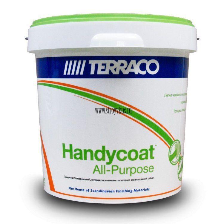 Handycoat All-Purpose