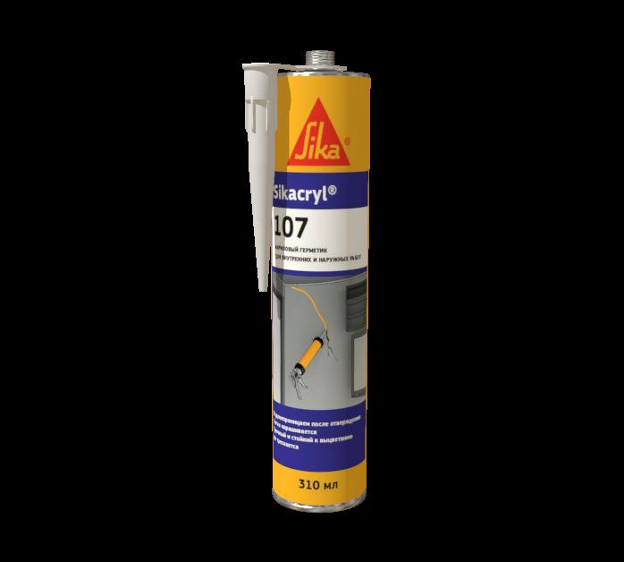 Sikacryl-107  Однокомпонентный универсальный акриловый герметик