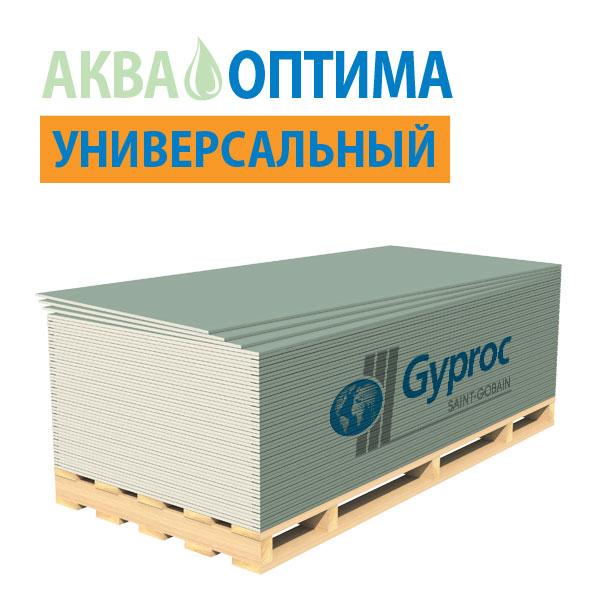 Gyproc АКВА ОПТИМА , гклв 2500х1200х12,5 мм