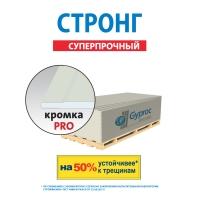 Gyproc СТРОНГ гкл 2500х1200х15 мм_1