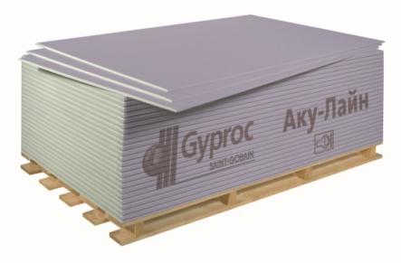 Gyproc АКУ-ЛАЙН, гкл 2500х1200х12,5 мм